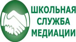 SHSM_logo_1